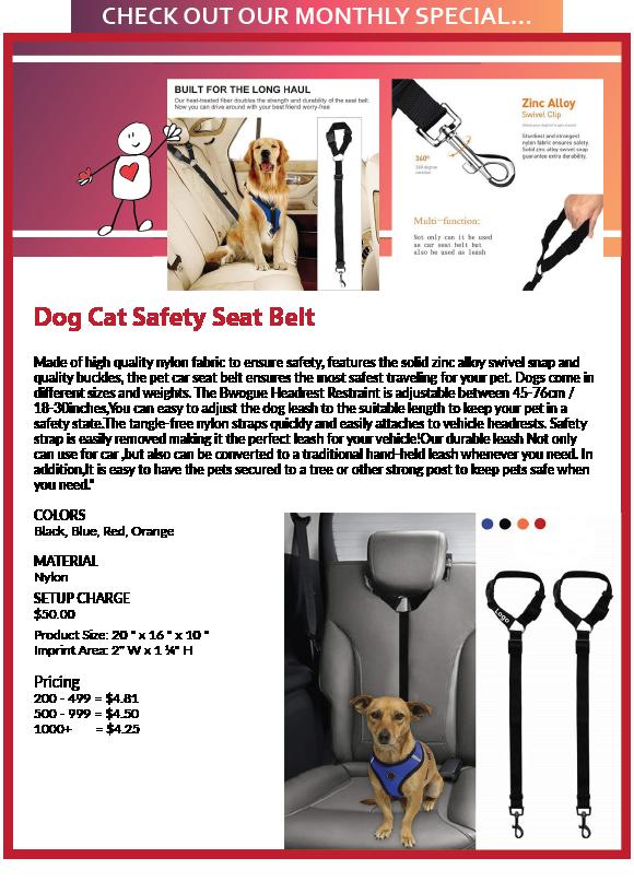 branded pet harness